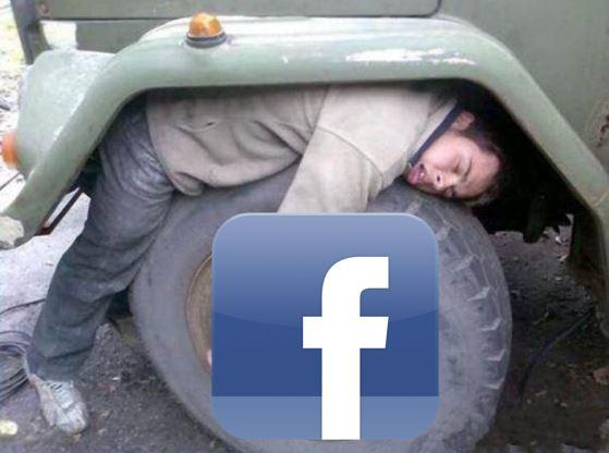 facebook wheel